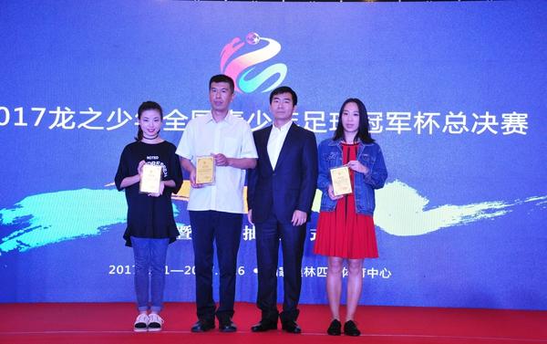 龙之少年全国青少年足球邀请赛总决赛将在京开赛