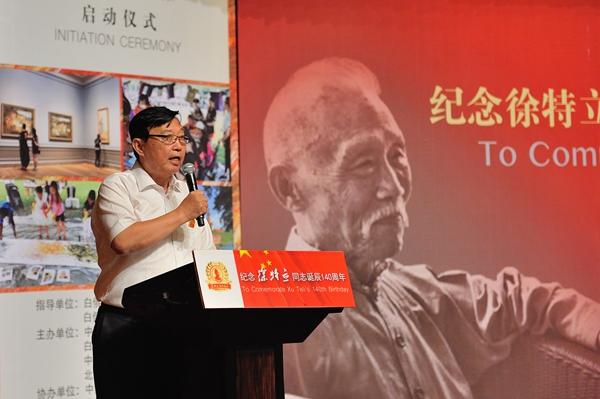 育才助学公益基金会举行纪念徐特立诞辰140周年暨塑像揭幕仪式在京举行