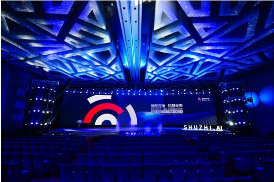 新品牌,新战略,新产品,新团队:梅泰诺更名数知科技发布会在京举行